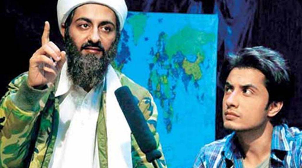Tere Bin Laden Filmi
