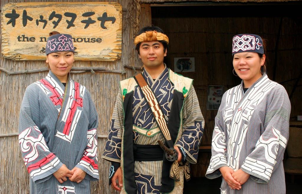 Aynular Japonya